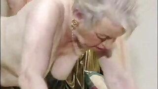 GRANNY KNEADS MORE FUCKING DOUGH!